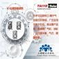 TAIYO太阳铁工 TD金属型隔膜泵 TD树脂型隔膜泵 日本原装 进口直销 TD系列多种型号可供选择
