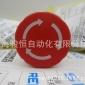 红色扭动急停按钮CE3T-10R-02 CE4T-10R-02 CE4P-10R-02 10R-01