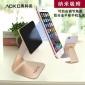 AOKO奥科美 手机支架桌面纳米吸附可调节角度铝合金手机平板支架