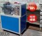 实验炼胶机 3寸炼胶机 小型混炼机 可定制 现货 厂家货源