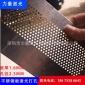 不锈钢板激光打孔 304不锈钢圆管密集打孔加工 金属管材小孔加工