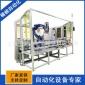 上海楷峻点胶机流水线电池灌胶厂 自动化设备环氧树脂点胶机厂家