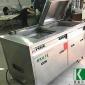 电容器铝壳等五金小件专用清洗机 精密电子零件超声波清洗机