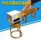 便携式光纤激光打标机 手持激光打码机 金属激光打码机  济南易标