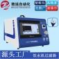 厂家直销饮水机气密性测试仪密封性测试仪防水测试仪气体检测仪