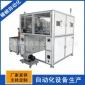 灌胶机流水线厂家新能源电池灌胶厂家环氧树脂灌胶机设备